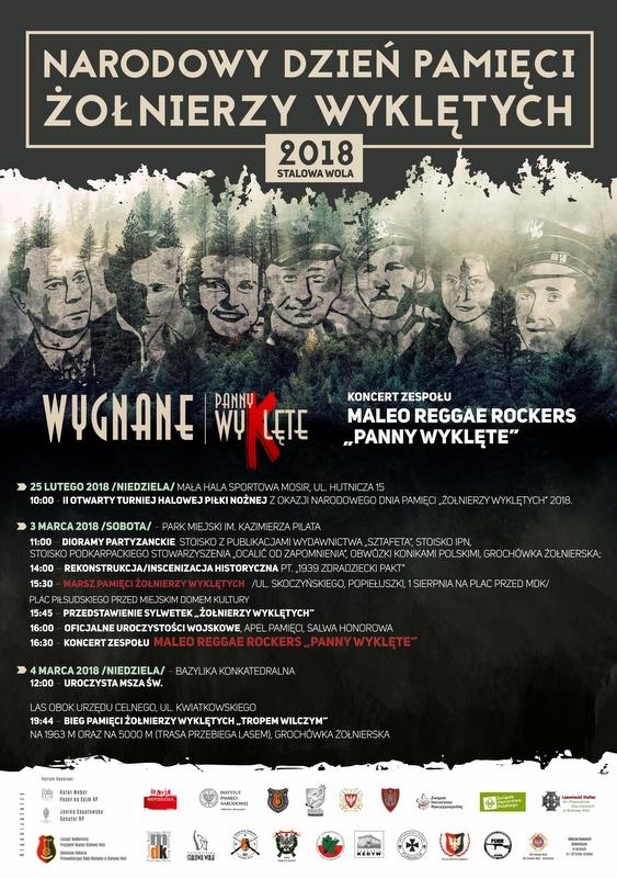 Już jutro w Stalowej Woli uczczą pamięć żołnierzy wyklętych