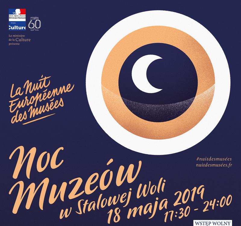 Stalowa Wola: Zbliża się Noc Muzeów