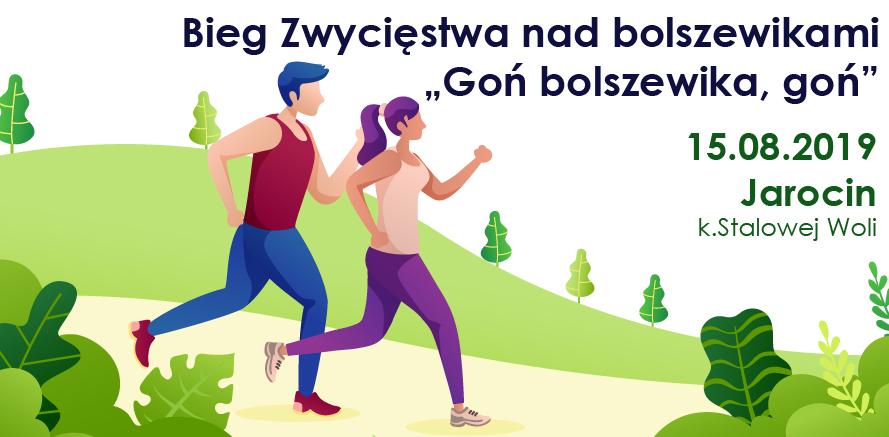 Weź udział w biegu
