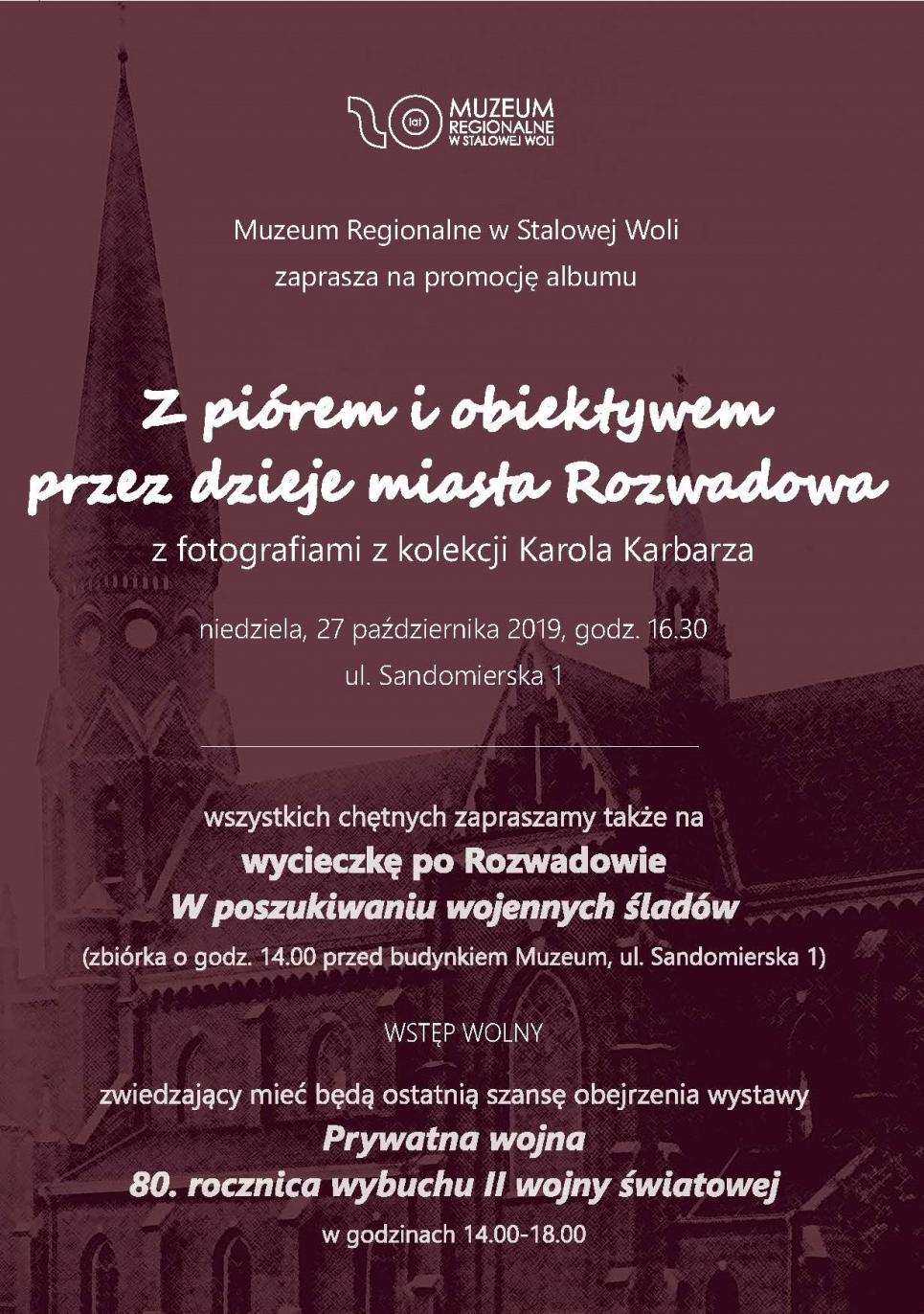 """Promocja albumu """"Z piórem i obiektywem – przez dzieje miasta Rozwadowa"""""""