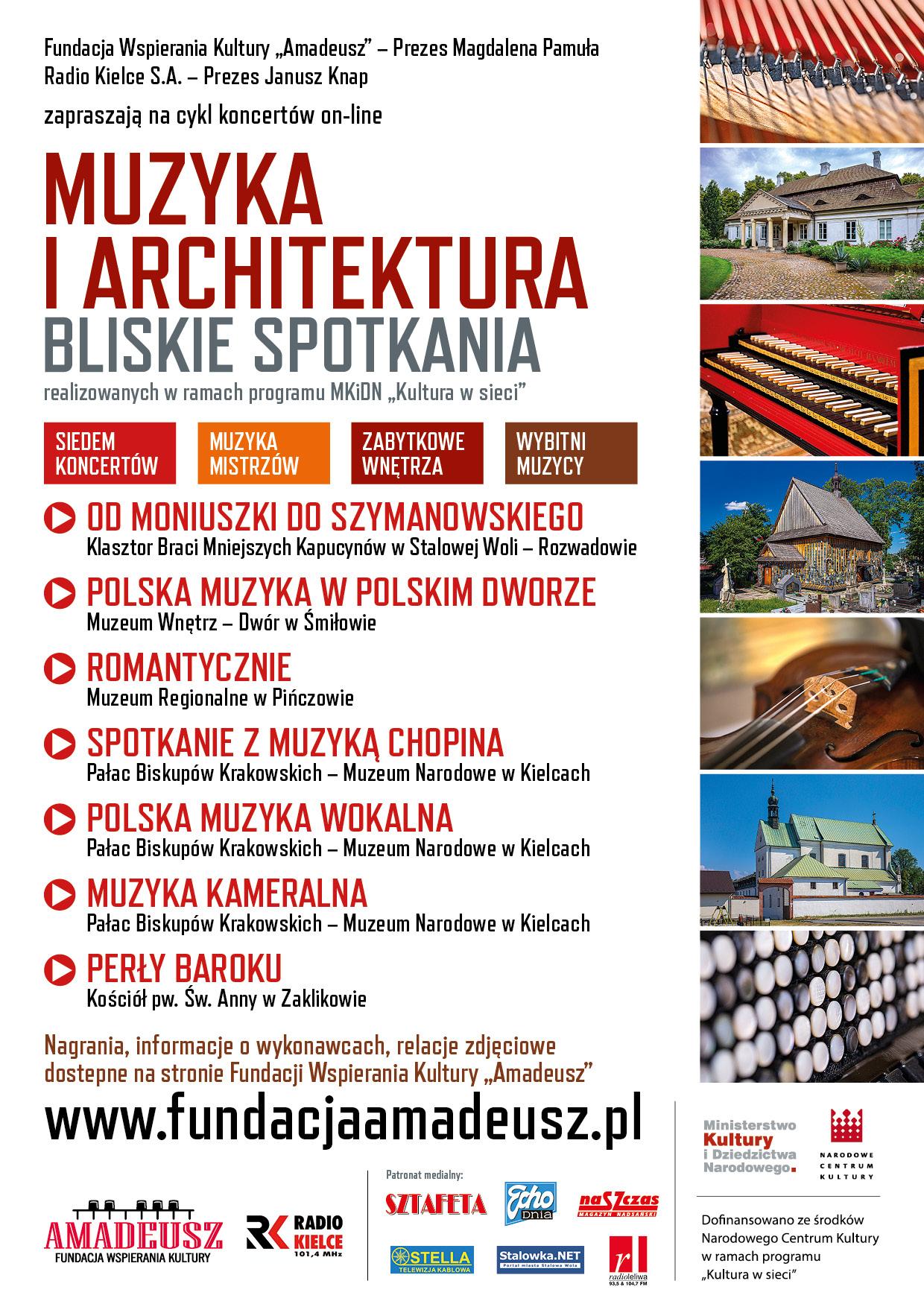 Bliskie spotkania muzyki i architektury
