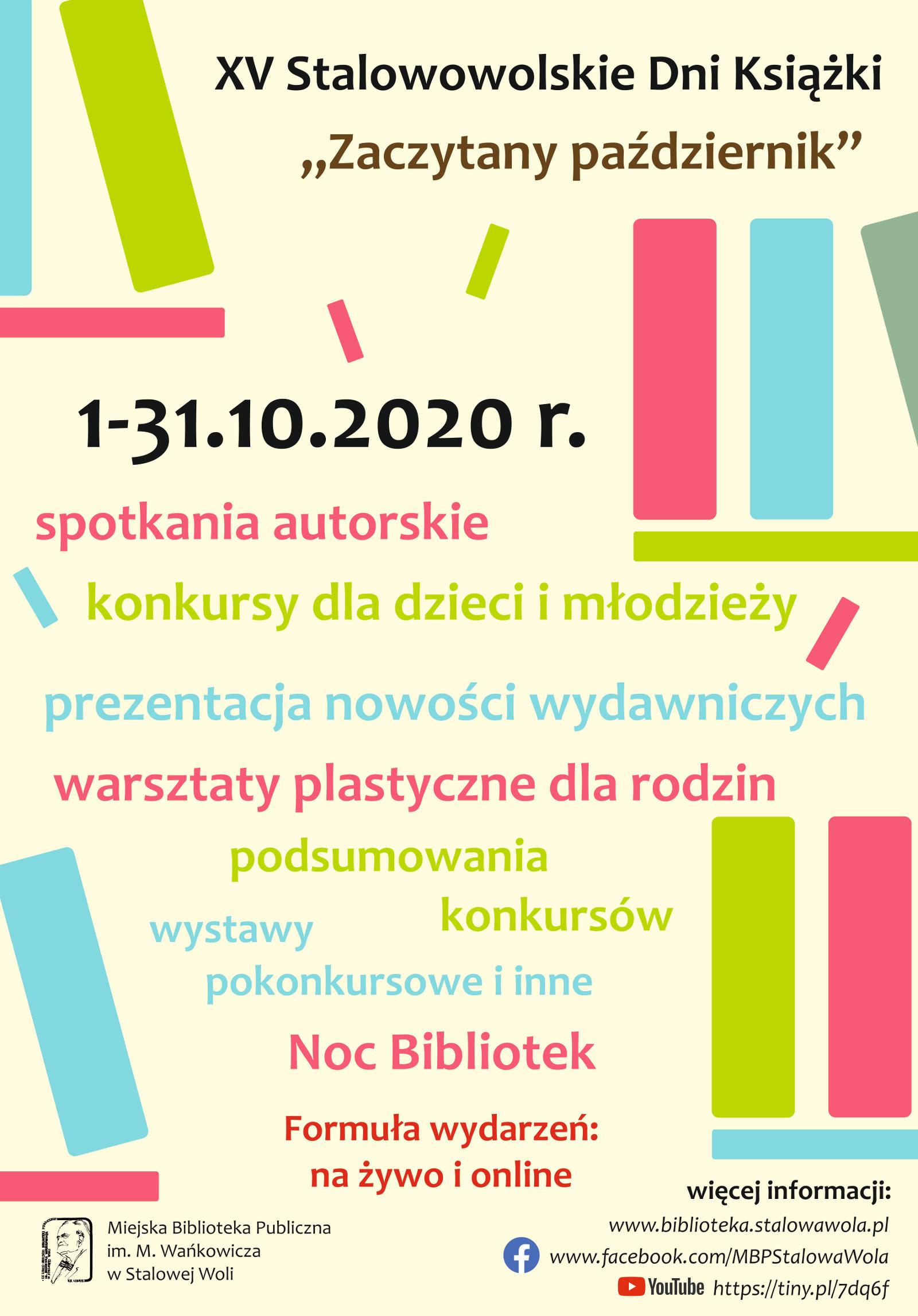 Święto książek przez cały październik w MBP
