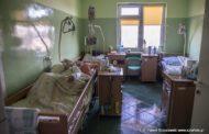 Koronawirus w Zakładzie Pielęgnacyjno-Opiekuńczym w Stalowej Woli